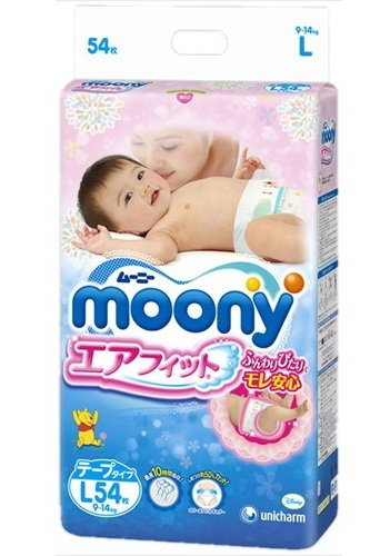 Pannolini Moony L (9-14 kg)// Japanese diapers