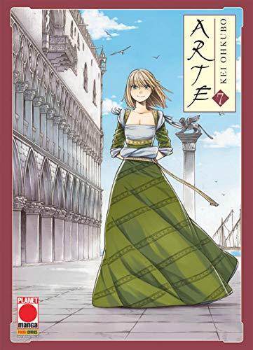 Arte: 7 (Planet manga) por Kei Ohkubo