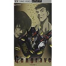 Gungrave - Volume 1 [UMD for PSP] (2005)