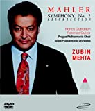 Mahler: Symphonie Nr. 2 [DVD-AUDIO] [DVD-AUDIO]