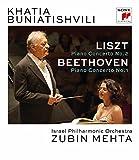 Khatia Buniatishvili - Liszt & Beethoven [Blu-ray]