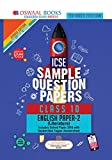 Oswaal ICSE Sample Question Papers Class 10 English Papers 2 Literature (For March 2019 Exam)