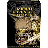 Duel Masters TCG DMD-32 masters, chronicles and deck 2016 flight of the spirit King