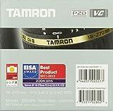 Tamron 18-270mm F/3,5-6,3 Di II VC PZD Objektiv für Nikon (62 mm Filtergewinde) - 9