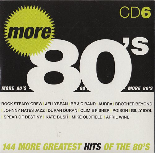 incl. You And Me Tonight (Compilation CD, 18 Tracks) -