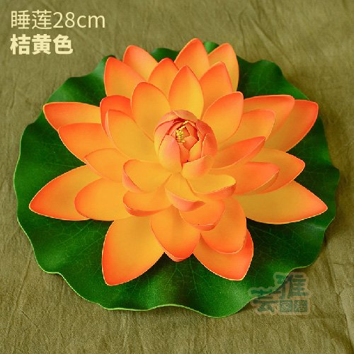 Xin Pang Simulation Künstliche Blumen Lotus Leaf Lotus Teich Dekoration gemacht Fake Sleeping Lotus Flower Fish Tank Floating Tanz Requisiten, Orange [Seerose 28 cm Orange]