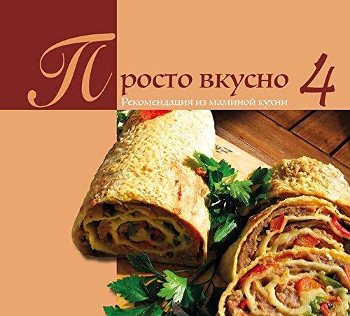 Einfach Köstlich 4: Empfehlungen aus Mama´s Küche -