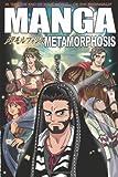 ISBN 1414316828
