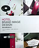 Hotel Brand Image Design(Chinese Edition)