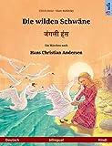 Die wilden Schwäne – Janglee hans. Zweisprachiges Kinderbuch nach einem Märchen von Hans Christian Andersen (Deutsch – Hindi) (www.childrens-books-bilingual.com)