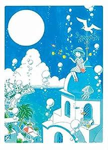 Souvenirs de la Mer Assoupie Edition simple Tome 0