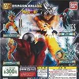 Set Completo 4 FIGURE Collezione DRAGON BALL Versus Dragonball SUPER Serie 06 BANDAI Gashapon