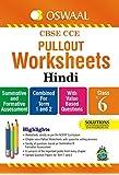 CBSE CCE Pullout Worksheets - Hindi : Class 6 - Combined for Term 1 and 2 (Hindi) price comparison at Flipkart, Amazon, Crossword, Uread, Bookadda, Landmark, Homeshop18