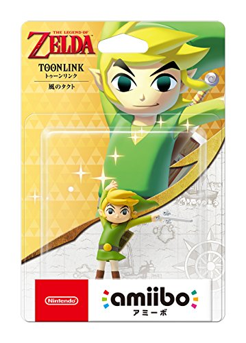 Toon-Link Amiibo (The Wind Waker) - 2