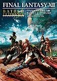 Final Fantasy XIII 13 Battle Ultimania (in Japanese)