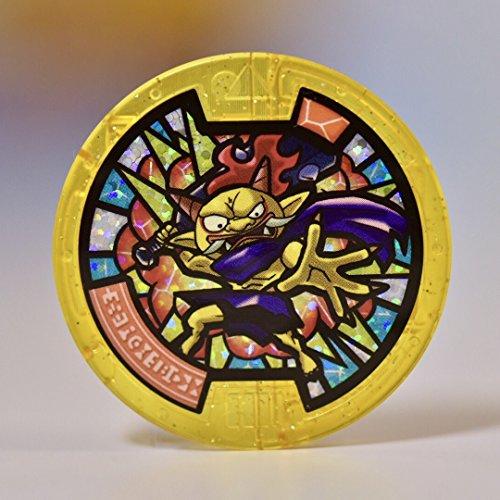 GILGAROS Yokai Watch Legendary Medal (Dorantuo, Gorgouille, Gilgador))