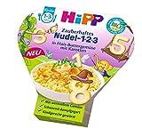 HiPP Schalenmenüs ab 1 Jahr, Zauberhaftes Nudel-1-2-3 in Mais-Buttergemüse mit Karotten, DE-ÖKO-037, Art.Nr. 8646 - VE 250g