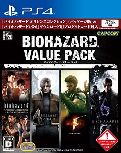 Resident evil / Biohazard - Value Pack [PS4][Importación Japonesa]