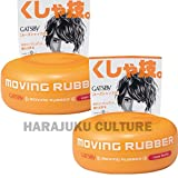 Gatsby Moving Rubber Hair Wax 80g Set - Roose Shuffle - 2pc (Harajuku Culture Pack)