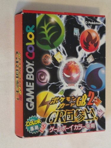 Pokemon Card GB2 (japan import) Gameboy Color Japan-import