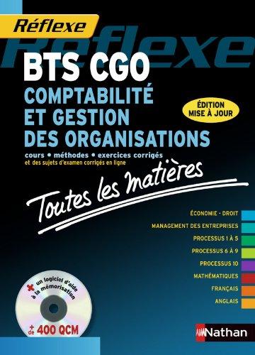 Toutes les matires - Comptabilit et gestion des organisations - BTS CGO