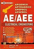 Apgenco , ApTransco AE / AEE Electrical Engineering