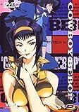 Cowboy Bebop - Volume 3 - 4 épisodes VF [FR Import]