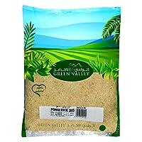 Green Valley Ponni Rice - 2 kg