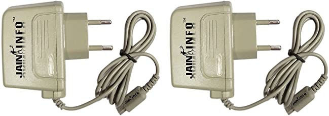 Jain Info™ Branded Pack Of Two Power Supply Adapters/Chargers for Nintendo DS Lite -- Compatible with DS lite Console Only. Generic