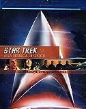 Star Trek 3:La Ricerca Spock