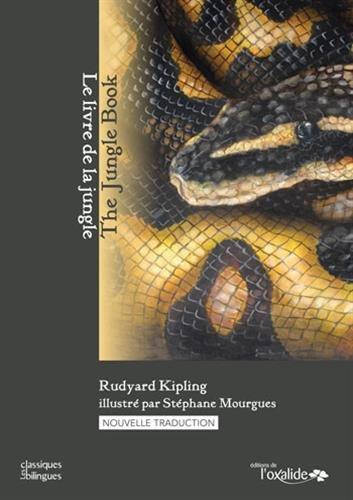 Le livre de la jungle/The Jungle Book par Rudyard Kipling