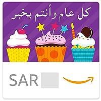 Amazon.sa eGift Card - BD Cupcake AR