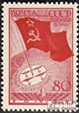 Sowjet-Union 587 1938 Polarexpedition (Briefmarken für Sammler)