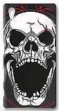 atFolix Sony Xperia Z5 Hülle - Screaming Sound Black FX-Case Schutzhülle