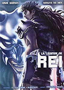 Hokuto no Ken - La Légende de Rei Edition simple Tome 4