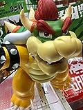 JAPAN OFFICIAL Super Mario Bros Figurine Bowser 30 cm KUPPA Jeu vidéo Statue #1