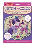 #8: Melissa and Doug Stitch by Color Puppy and Kitten Toy, Multi Color