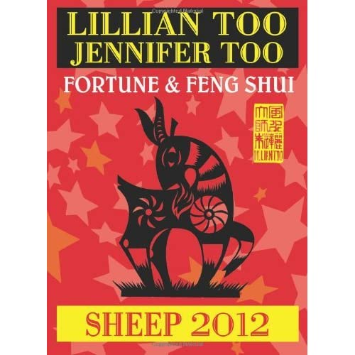 Lillian Too & Jennifer Too Fortune & Feng Shui 2012 Sheep (Fortune and Feng Shui) by Lillian Too (2011-08-31)