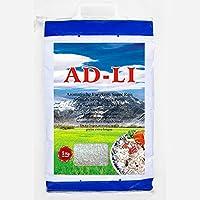 10kg (2 X 5kg) ADLI Rice Premium Fragrant Extra Long Grain Aromatic Rice