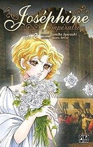 Joséphine Impératrice Edition simple Tome 2