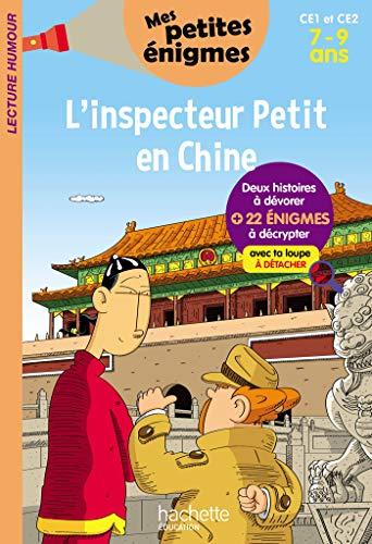L'inspecteur Petit en Chine CE1 Et CE2 - Cahier de vacances