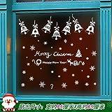 VHVCX Weihnachtsdekoration Aufkleber Glasfenster Aufkleber Restaurant Ladentheke Kindergarten Weihnachtsdekoration-Wandaufkleber, Weihnachtsaufkleber Absatz C, in