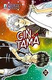 Gintama: 53