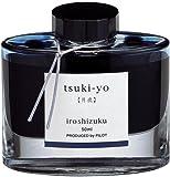 Namiki Iroshizuku - Tinta embotellada para pluma estilográfica, tinta Tsuki-Yo (iluminado por la luna), color turquesa (69205)