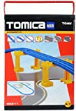 Tomica 85211 Hypercity Road & Rail Expansion Accessory Starter Set