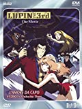 Lupin the 3rd - The movie - L'amore da capo