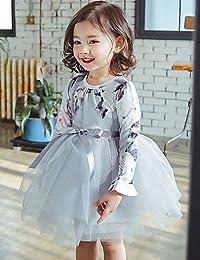 4b370561f Amazon.es  vestidos de fiesta para bodas - YuSen YinWu  Ropa