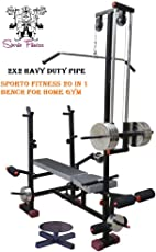 SPORTO FITNESS Muscle Gaining Multipurpose 20 in 1 Bench Gym Equipment (Multicolour)