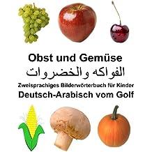Deutsch-Arabisch vom Golf Obst und Gemüse Zweisprachiges Bilderwörterbuchfür Kinder (FreeBilingualBooks.com)