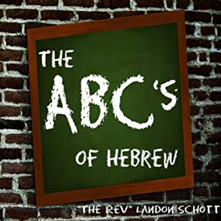 The Abc's Of Hebrew Part: 1
